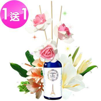 【愛戀花草】夏威夷野薑花 植物擴香精油 30ML/買一送一 ★ 浪漫花藤系列
