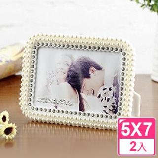 【Life Queen】7吋歐風珍珠鑽石圓角相框  兩入組合(ZFB002-W)