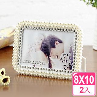 【Life Queen】10吋歐風珍珠鑽石圓角相框  兩入組合(ZFB001-W)