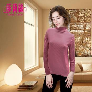 【莎莉絲】個性橫紋半高領內磨毛發熱衣/M-L.L-XL(紅灰條紋)