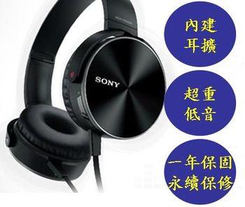 SONY MDR-XB450B 超重低音系列 HIGH翻音樂世界 內建耳擴 耳罩式耳機 搖滾黑