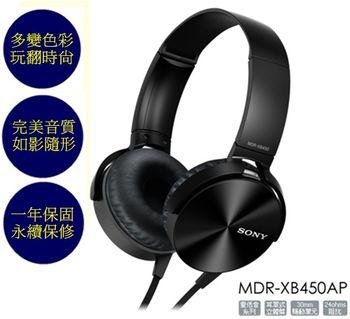 SONY MDR-XB450 日本版 重低音 超美聲 金屬色澤 美型時尚 超舒適耳罩式耳機無畏黑