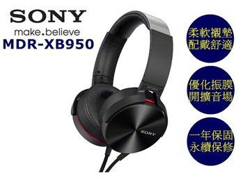 SONY MDR-XB950 日本內銷 規格更優 如臨現場重低音 高音質 耳罩式耳機 尊爵黑