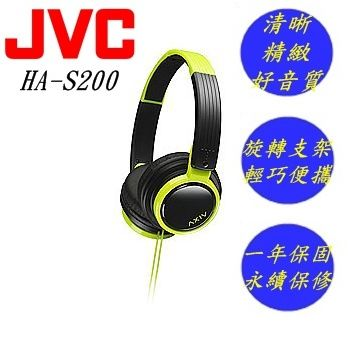 JVC HA-S200 日本老廠 超好品質 輕量型可摺疊頭戴式耳機 清新綠
