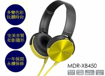 SONY MDR-XB450 日本版 重低音 超美聲 金屬色澤 美型時尚 超舒適耳罩式耳機檸檬黃
