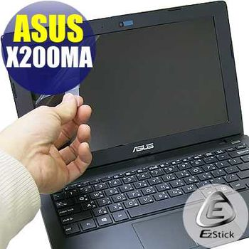 【EZstick】ASUS X200M X200MA 專用 靜電式筆電LCD液晶螢幕貼 (霧面螢幕貼)