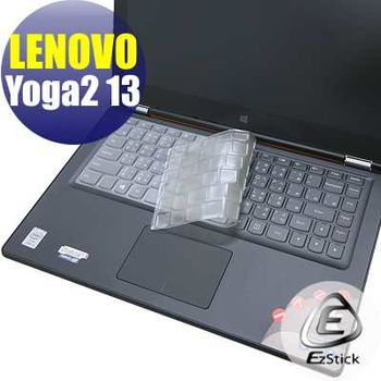 【EZstick】Lenovo IdeaPad YOGA 2 13 系列專用 奈米銀抗菌 TPU 鍵盤保護膜