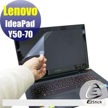 【EZstick】Lenovo Y50 Y50-70 專用 靜電式筆電LCD液晶螢幕貼 (鏡面螢幕貼)