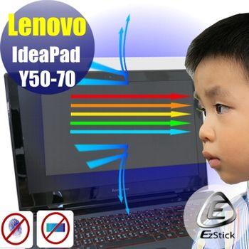 【EZstick】Lenovo Y50 Y50-70 筆電專用 防藍光護眼 鏡面螢幕貼 靜電吸附 (鏡面螢幕貼)