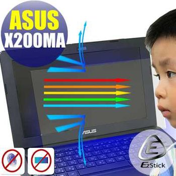 【EZstick】ASUS X200M X200MA 筆電專用 防藍光護眼 鏡面螢幕貼 靜電吸附 (鏡面螢幕貼)