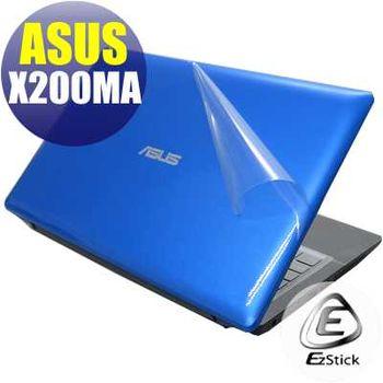 【EZstick】ASUS X200M X200MA 系列專用 二代透氣機身保護膜 (DIY包膜)