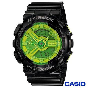 CASIO卡西歐 G-SHOCK潮流雙顯運動腕錶  GA-110B-1A3