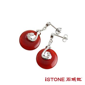 【石頭記】白鋼紅瑪瑙耳環-連年有餘