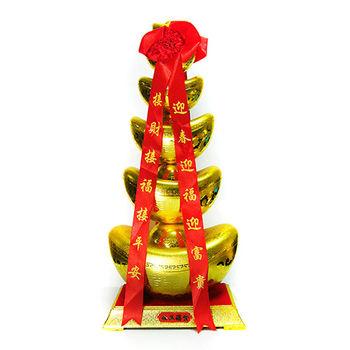 【農曆春節】新年金招財開運元寶塔-擺飾/聚寶盆/桌飾