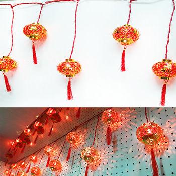 【農曆春節】特選 16燈圓燈籠冰條燈串(附IC控制器)}吊飾