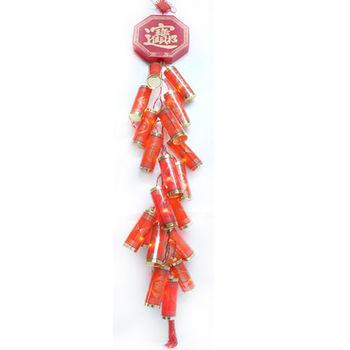 【農曆春節】特選紅鞭炮串LED燈串吊飾 (附控制器)