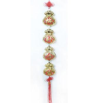 【農曆春節】招財進寶福寶袋串吊飾 (掛飾)
