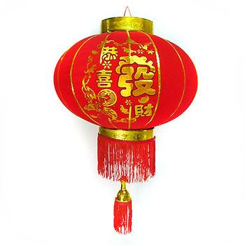 【農曆春節】元宵恭喜發財大紅絨布燈籠(中型)-不含燈