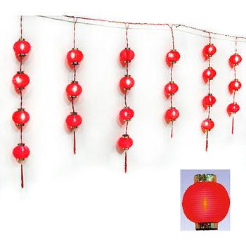【農曆春節】特選35燈冰條宮燈/小燈籠串燈