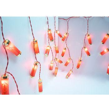 【農曆春節特選】35燈鞭炮冰條燈串吊飾