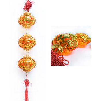 【農曆春節特選】招財如意福袋 LED燈串吊飾 (附控制器)