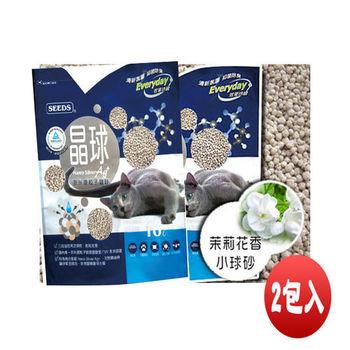 【SEEDS】惜時 奈米銀粒子 晶球貓砂 茉莉花香 小球砂 X 2包入
