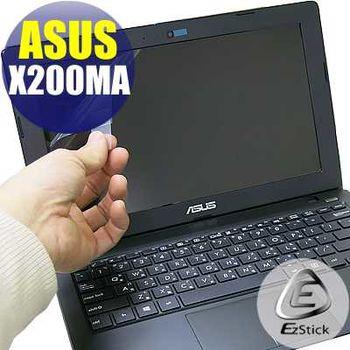【EZstick】ASUS X200M X200MA 專用 靜電式筆電LCD液晶螢幕貼 (鏡面螢幕貼)