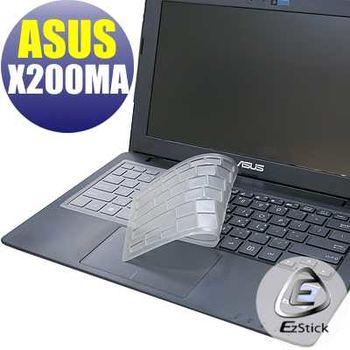 【EZstick】ASUS X200M X200MA 系列專用 奈米銀抗菌 TPU 鍵盤保護膜