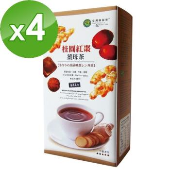 【台灣綠源寶】桂圓紅棗薑母茶4盒組 (500g/盒)