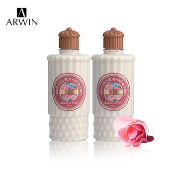 【雅聞ARWIN】香氛密碼-玫瑰身體乳250ml 買一送一