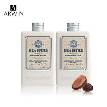 【雅聞ARWIN】香氛密碼-乳油木身體乳250ml 買一送一