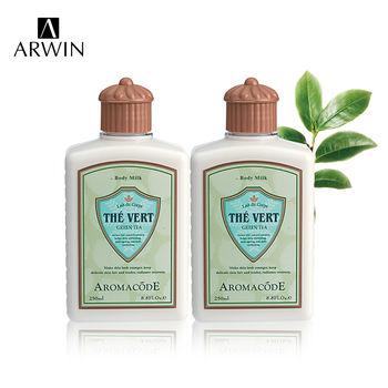 【雅聞ARWIN】香氛密碼-綠茶身體乳250ml 買一送一