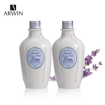 【雅聞ARWIN】香氛密碼-薰衣草身體乳250ml 買一送一