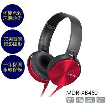 SONY MDR-XB450 日本版 重低音 超美聲 金屬色澤 美型時尚 超舒適耳罩式耳機媚惑紅