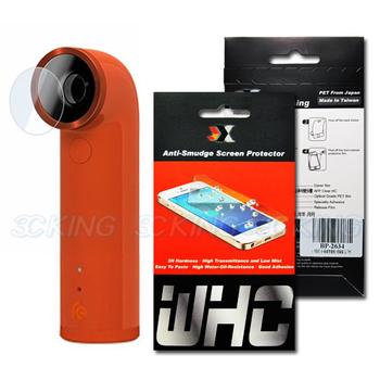 資詠 HTC RE E610 Camera 疏水疏油款 專用亮面鏡頭保護貼/保護膜