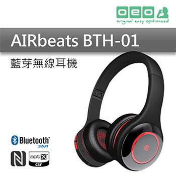 OEO NFC藍芽無線耳機 AIRbeats BTH-01