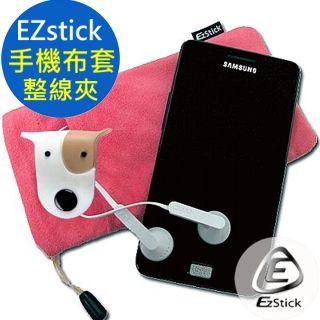 【EZstick】細纖維手機布袋 及 酷狗整線夾 組合包 (桃紅色)