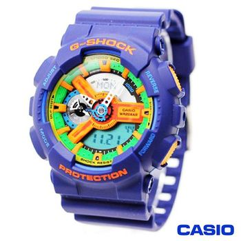 CASIO卡西歐 G-SHOCK重機炫彩雙顯腕錶 GA-110FC-2A
