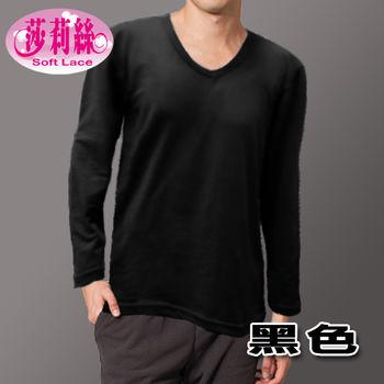 【莎莉絲】POWER MAN 時尚V領素面內磨毛發熱衣/M-XL(黑色)
