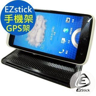 【EZstick】二代 可360度旋轉汽車萬用支架 (贈通用型可剪裁式螢幕貼)
