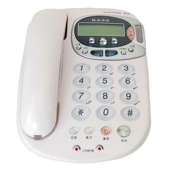 【B.A.S.S.倍適】來電顯示有線電話 BS-101 (雙色可選)