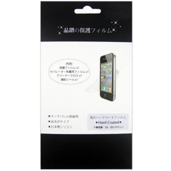 HTC Desire EYE 手機螢幕專用保護貼 量身製作 防刮螢幕保護貼 台灣製作