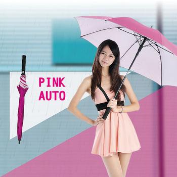 安全防風抗UV晴雨傘-桃紅
