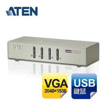 ATEN 4埠 USB KVM多電腦切換器–支援喇叭麥克風 (CS74U)