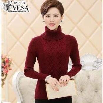 預購【EVESA伊凡莎】立體織紋翻領修身高領羊毛衫
