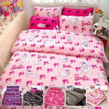 【Barbie X Smiley】雪芙絨雙人被套床包四件組(16款)