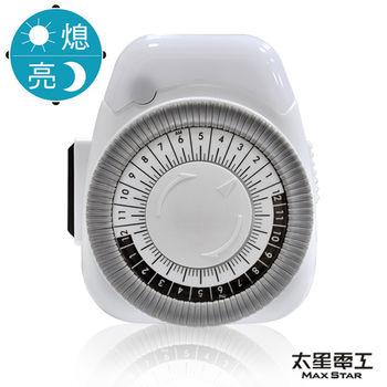 【太星電工】省電家族溫馨實用定時器/附感應燈 OTM409