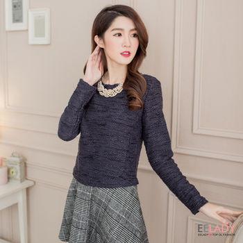 【EE-LADY】韓系假二件格紋呢料針織洋裝-藍色