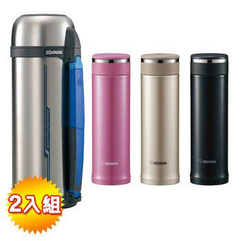 【象印】不鏽鋼真空保溫杯瓶組 SF-CC20+SM-JD48