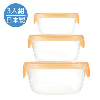 【日本 HARIO】3入玻璃微波保鮮盒 / 橘綠兩色隨機(300ml+600ml+1200ml)